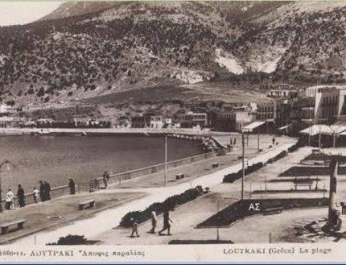 Τότε και τώρα. Ιστορική φωτογραφία του Λουτρακίου (παραλία – Κρήνη)
