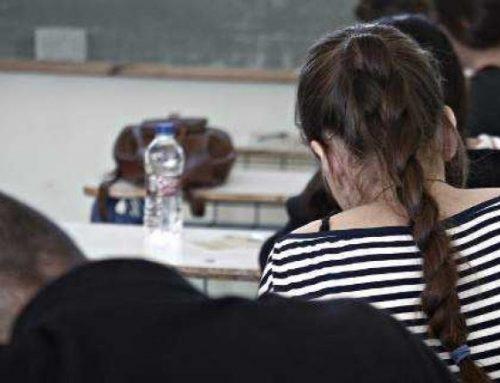 Κόρινθος: Συνελήφθη 28χρονη με χασίς