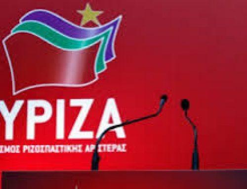 Κοινή ανακοίνωση των βουλευτών Πελοποννήσου του ΣΥΡΙΖΑ