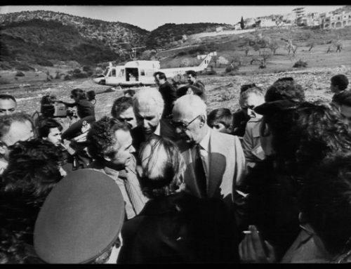 Σαν σήμερα ο καταστροφικός σεισμός του 1981 – Συγκλονιστικό video