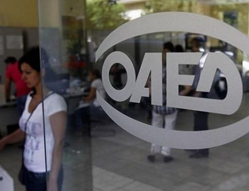 ΟΑΕΔ: Έρχονται προσλήψεις και στην Κορινθία