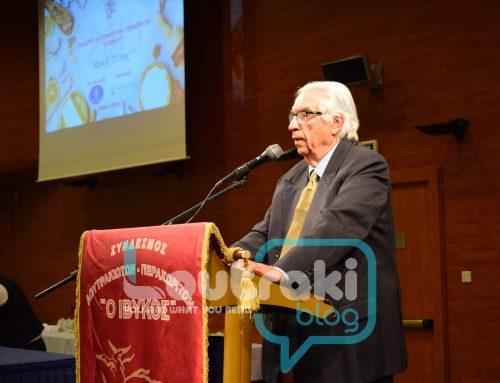 Λουτράκι: 'Eκτακτη Γενική Συνέλευση του ΙΒΥΚΟΥ