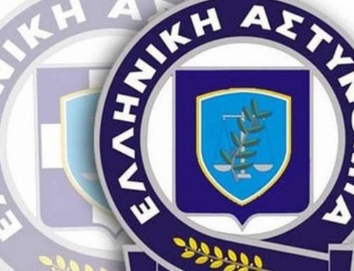 Ανακοίνωση του Αρχηγείου της ΕΛ.ΑΣ για την κατανομή υγειονομικού υλικού