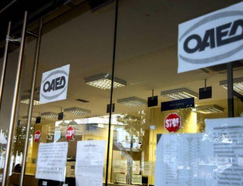 ΟΑΕΔ: Έρχονται 8.933 προσλήψεις – Δείτε πότε ξεκινούν οι αιτήσεις