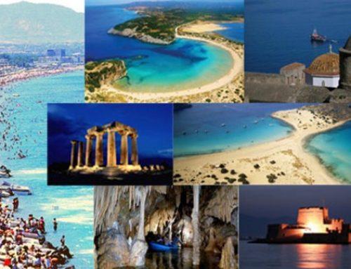 Νέα τιμητική διάκριση η 5η θέση στο κόσμο για τον Τουρισμό της Πελοποννήσου