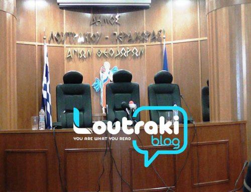 Λουτράκι: Δημοτικό συμβούλιο στις 4 Μαρτίου με ένα θέμα