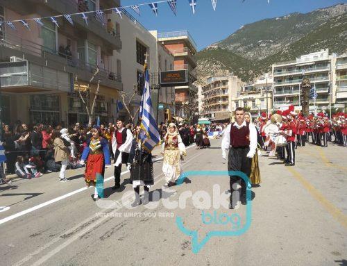 Δείτε σε video ολόκληρη την παρέλαση στο Λουτράκι