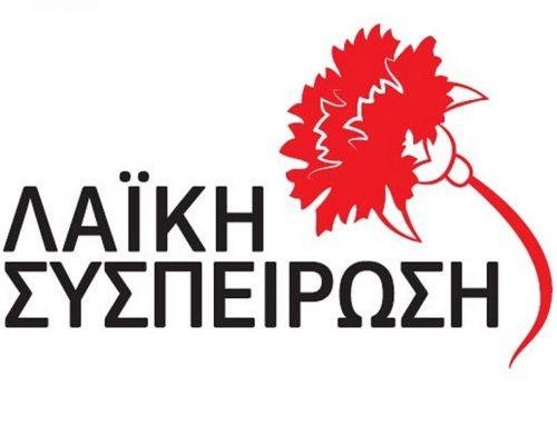 Να εφαρμοστούν τώρα σε όλες τις Υπηρεσίες της Περιφέρειας Πελοποννήσου, μέτρα προστασίας των εργαζομένων και αποφυγής διασποράς του νέου κορονοϊού