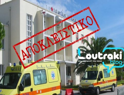 Σοκ στο Νοσοκομείο Κορίνθου! Νοσηλεύεται με κορονοϊό και δεν το ήξεραν