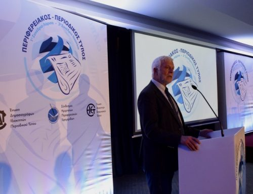 Με υπογραφή Τατούλη έργα ύψους 4 εκατομμυρίων ευρώ σχεδόν στην Κορινθία