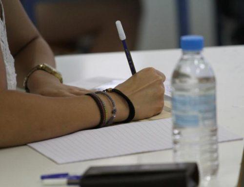 Πανελλήνιες 2019: Πότε λήγει η προθεσμία υποβολής αιτήσεων – Όσα πρέπει να γνωρίζουν οι υποψήφιοι