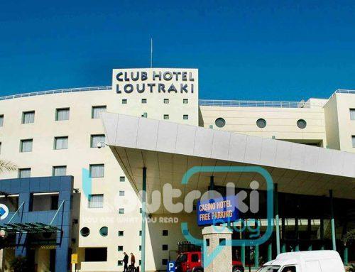 Σε κλίμα έντασης η συνάντηση του Σωματείου και της Club Hotel Cazino