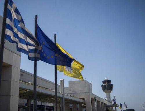 Αλλαγές στα ταξιδιωτικά έγγραφα – Με αυτές τις ταυτότητες θα μετακινούμαστε εντός Ε.Ε.