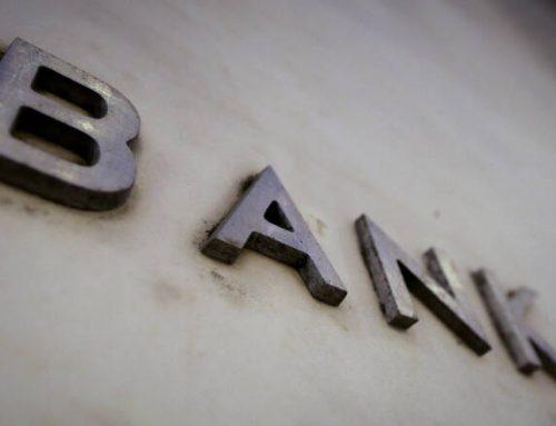 Αλλάζει το ωράριο λειτουργίας των τραπεζών – Αυξήσεις για χιλιάδες τραπεζοϋπαλλήλους