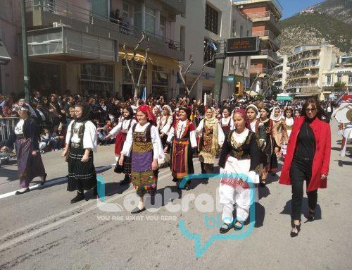 Η παρέλαση των δημοτικών σχολείων στο Λουτράκι