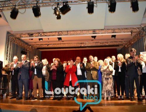 Μεγαλειώδης η πρώτη προεκλογική συγκέντρωση του Γιώργου Γκιώνη (εικόνες)