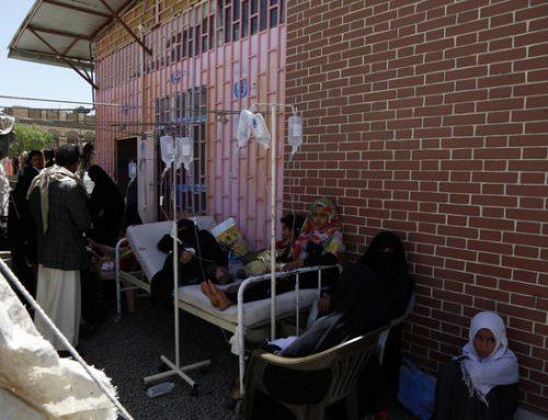 ΟΗΕ: 110.ΟΟΟ κρούσματα χολέρας στην Υεμένη από την αρχή του έτους