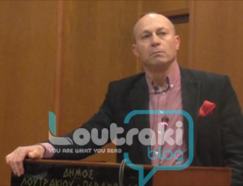 Γιώργος Γκιώνης : Oχι στην αναγκαστική διαχείριση της ΤΟΥΡΙΣΤΙΚΗΣ ΛΟΥΤΡΑΚΙΟΥ από τον εργολάβο