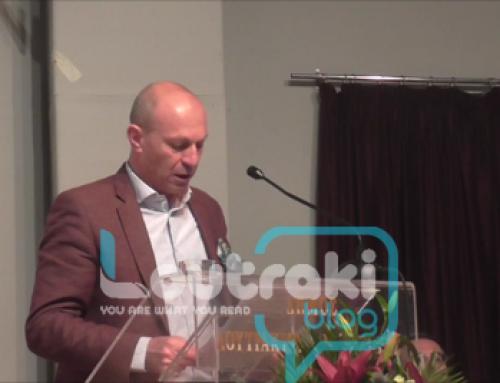 Χαιρετισμός Δημάρχου κ. Γκιώνη στην εκδήλωση για τη Μάχη της Περαχώρας