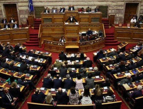 Ο ΣΥΡΙΖΑ καταψήφισε τη μείωση ασφαλιστικών εισφορών – Η απάντηση του Στ. Πέτσα