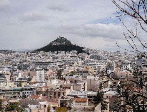 ΠΟΜΙΔΑ: Για να δώσουν το επίδομα ενοικίου, βάζουν πρόστιμο 100 ευρώ στους ιδιοκτήτες κατοικιών