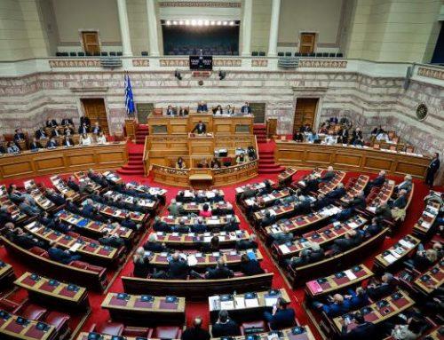 Την Τετάρτη η ψηφοφορία για την εκλογή ΠτΔ – Η θέση των κομμάτων (video)