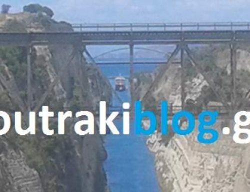 Στο Βέλο Κορινθίας κατοικούσε o 48χρονος που έπεσε από την γέφυρα του Ισθμού της Κορίνθου