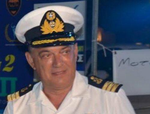 Βρέθηκε νεκρός ο Λιμενάρχης Ιωάννης Κωστόπουλος στο σπίτι του στο Πόρτο Χέλι