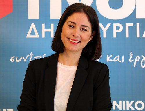 Νέα Υποψηφιότητα Δημοτικής Συμβούλου του Συνδυασμού ΠΝΟΗ ΔΗΜΙΟΥΡΓΙΑΣ
