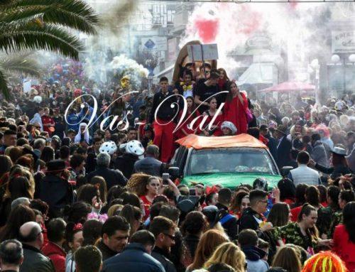 Mε επιτυχία το καρναβάλι της Κορίνθου