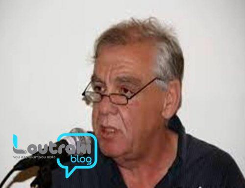 Λουτράκι: Στο αρχείο η υπόθεση με τα καταθετήρια του Γιώργου Βλάχου…