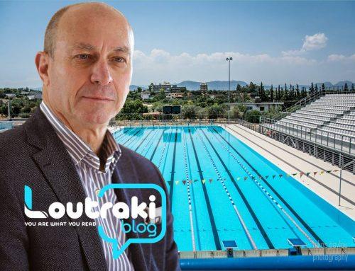 Ενεργειακή αναβάθμιση του Κολυμβητηρίου προϋπολογισμού 573.553,80 ευρώ
