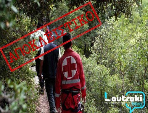 Κορινθία:'Ωρες αγωνίας για τους αγνοούμενους πεζοπόρους στο Φαράγγι του Αγίου Λουκά