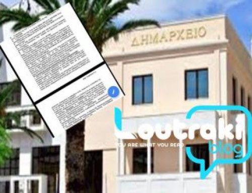 2η απευθείας ανάθεση χιλιάδων ευρώ στο γαμπρό της Μαρίας Πρωτοπαππά