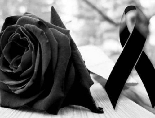 ΛουτράκιΟι άνθρωποί μας δε φεύγουν ποτέ….γιαγιά μας λείπεις !