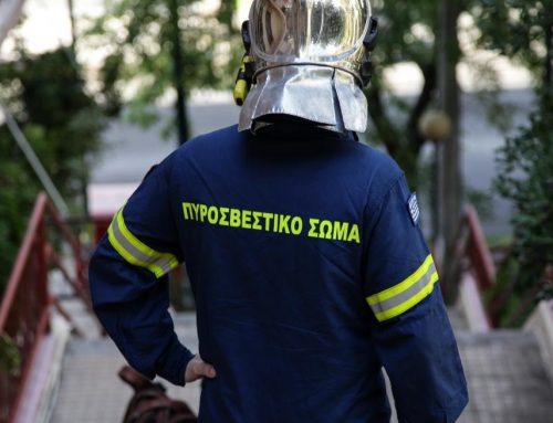 Προσλαμβάνονται 1500 εποχικοί πυροσβέστες