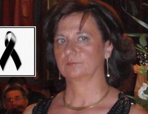 Έφυγε από τη ζωή η σύζυγος του Ανδρέα Μπάσδελη, Ελένη σε ηλικία 63 ετών