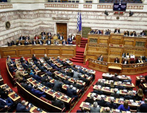 Βουλή: Υπερψηφίστηκε το ψήφισμα για τις γερμανικές οφειλές – Καταψήφισε μόνο η ΧΑ