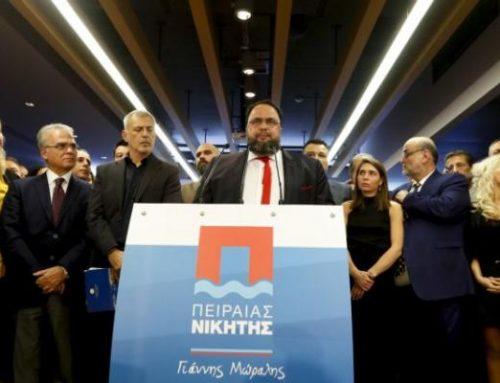 Υποψήφιος δημοτικός σύμβουλος στον Πειραιά ο Μαρινάκης