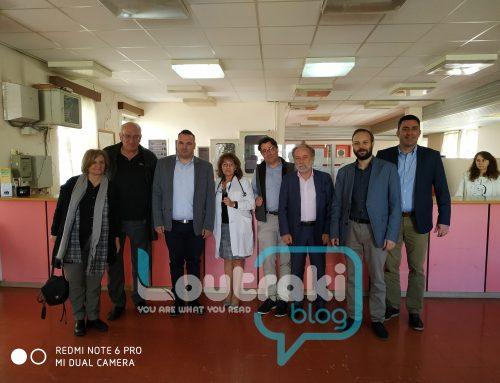 Αναβάθμιση του Κέντρου Υγείας και Σχολή Λουτροθεραπείας στο Λουτράκι