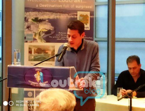 L.T.O. Η ομιλία του Κωστή Ζερβού για τον τουρισμό