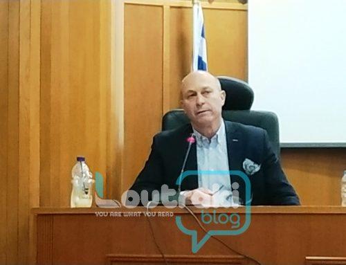 Πόσα λεφτά έχει στο ταμείο του ο Δήμος Λουτρακίου-Περαχώρας-Αγίων Θεοδώρων