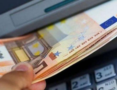 e-ΕΦΚΑ: Ξεκινά η καταβολή των αυξήσεων και αναδρομικών με τα βελτιωμένα ποσοστά αναπλήρωσης