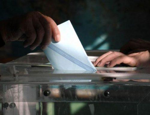 Τα πρώτα 16 ψηφοδέλτια κομμάτων για τις ευρωεκλογές