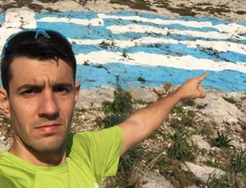 Τραγικό παιχνίδι της μοίρας: Ανήμερα των γενεθλίων του σκοτώθηκε ο αστυνομικός στα Ιωάννινα