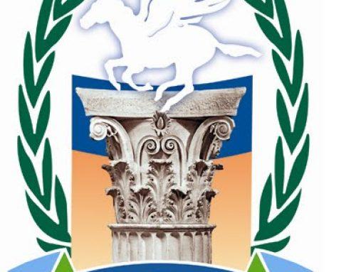 Επίσημα αποτελέσματα στον δήμο Κορινθίων.Ενσωμάτωση στο 3,81%