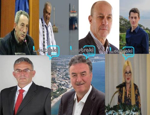 2η δημοσκόπηση του loutrakiblog.gr. Ψηφίστε δήμαρχο στο Δήμο Λουτρακίου-Περαχώρας-Αγίων Θεοδώρων