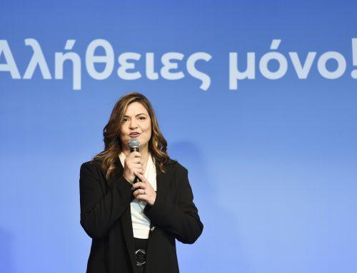 Η Κορίνθια Θεοδώρα Φιλάνδρα υποψήφια ευρωβουλευτής με το ΠΟΤΑΜΙ