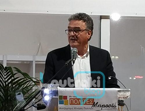 Λογοθέτης: Oι υποψήφιοι των Ανεξάρτητων Τοπικών Συμβουλίων Λουτρακίου και Πισίων μας στηρίζουν και τους στηρίζουμε