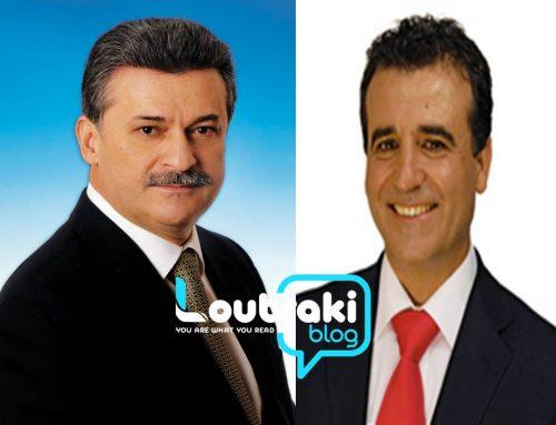 Αποτέλεσμα ψηφοφορίας για το Δήμο Κορινθίων. Ποιον θέλουν δήμαρχο οι Κορίνθιοι